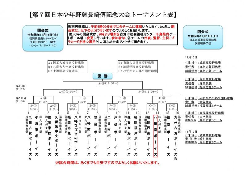 ファイル 1032-1.jpg