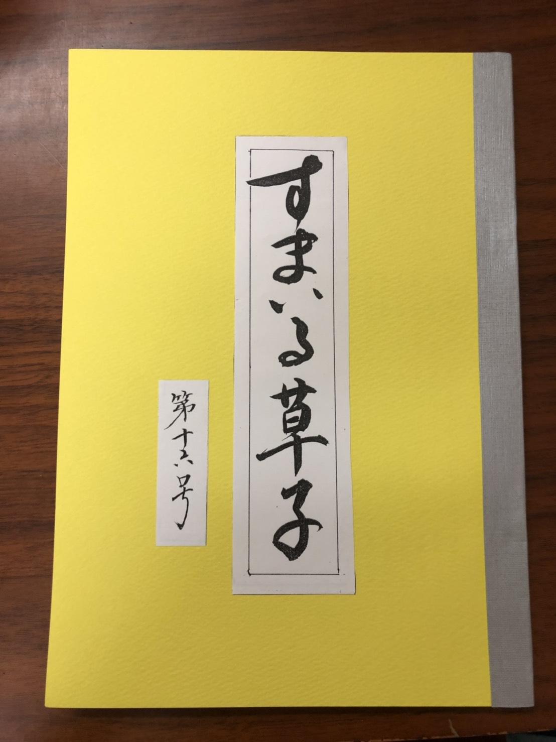 ファイル 919-1.jpg