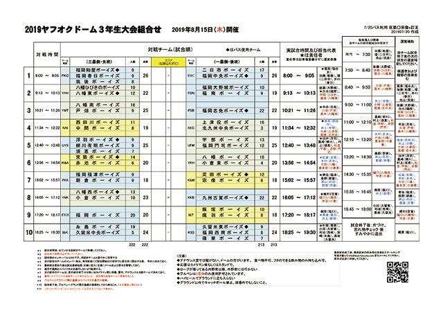 ファイル 954-1.png