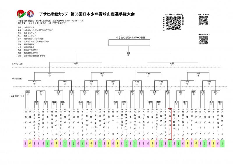 ファイル 967-1.jpg
